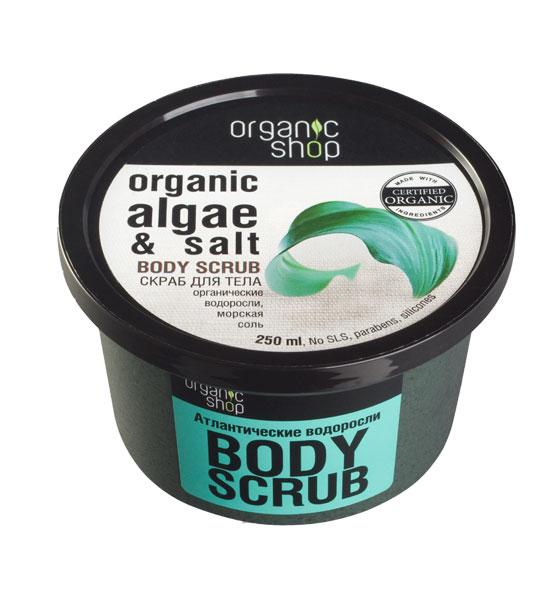 Organic Shop Скраб для тела Атлантические водоросли, 250 млFS-00103Organic Shop скраб для тела Атлантические водоросли 250 мл.Освежающий скраб для тела на основе органических экстрактов водорослей и морской соли превосходно отшелушивает и обновляет кожу, придавая ей гладкость, бархатистость и здоровый ухоженный вид.Не содержит силиконов, SLS , парабенов. Без синтетических отдушек и красителей, без синтетических консервантов.