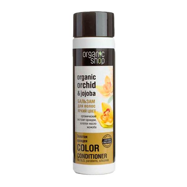 Organic Shop Бальзам для волос Яркий цвет. Золотая Орхидея, 280 млCF5512F4Organic Shop бальзам для волос яркий цвет Золотая Орхидея 280 мл. Мгновенно разглаживают волосы, придавая им естественную шелковистость и потрясающий блеск экстракты орхидеи. Надежно укрепляет структуру волос масло жожоба, защищая их одновременно от потери цвета. Натуральный комплекс кератитов помогает восстановлению поврежденных волос. Нежный аромат орхидеи будет сопровождать вас в течение дня. Не содержит силиконов, SLS , парабенов. Без синтетических отдушек и красителей, без синтетических консервантов.