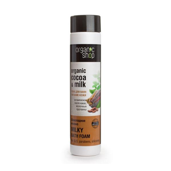 Organic Shop Пена для ванн Шоколадное молоко, питание кожи, 500 млFS-54115Organic Shop Пена для ванн Шоколадное молоко Питание кожи, 500мл. Подарите себе истинное удовольствие и уход вместе с уютной ароматной пеной для ванн «Шоколадное молоко». Органическое масло какао глубоко питает кожу, насыщает её витаминами, придавая ей мягкость, здоровье и естественную красоту. Молочные протеины превосходно увлажняют кожу, восстанавливают её структуру, обогащают питательными веществами. Не содержит силиконов, SLS , парабенов. Без синтетических отдушек и красителей, без синтетических консервантов.