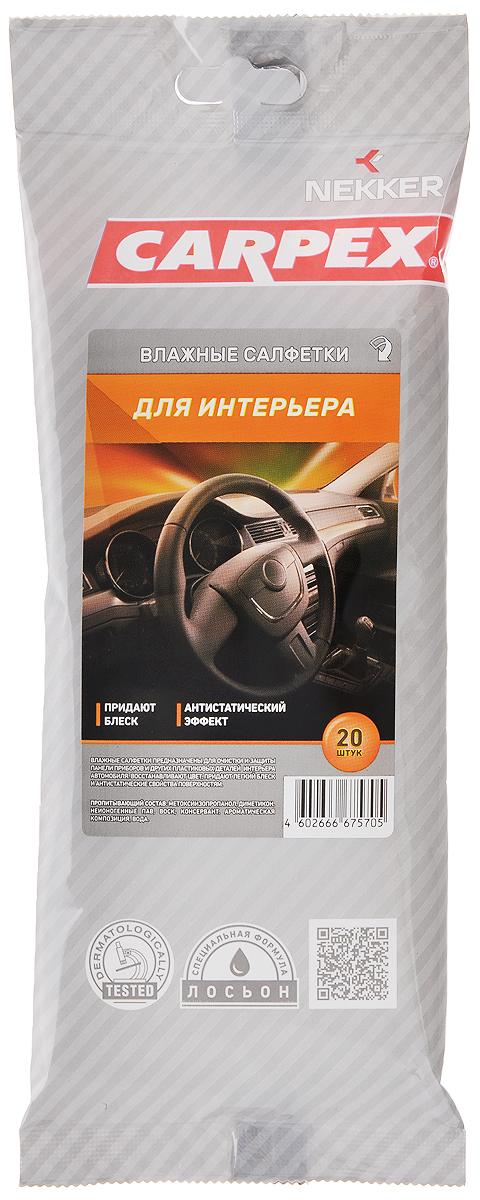 Салфетки влажные Nekker Carpex, для ухода за пластиковыми поверхностями, 20 шт2-6-1-4-2Влажные салфетки Nekker Carpex предназначены для очистки и защиты панели приборов и других пластиковых деталей интерьера автомобиля. Восстанавливают цвет, придают легкий блеск и антистатические свойства поверхностям. Пропитывающий состав: метокиизопропанол, диметикон, неионогенные ПАВ, воск, консервант, ароматическая композиция, вода. Товар сертифицирован.