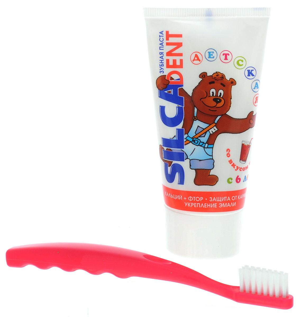 Silca Dent Детская зубная паста со вкусом колы от 6 лет + детская зубная щетка цвет щетки розовый600033_розовыйДетская зубная паста со вкусом колы Silca Dent предназначена для детей от 6 лет.Эффективно удаляет зубной налет, являющийся главной причиной возникновения кариеса. Надолго освежает, оставляя приятное послевкусие. Содержит комплекс фтора и кальция, способствующий укреплению эмали.К зубной пасте прилагается детская зубная щетка. Щетка предназначена для детей от 2 до 7 лет. Оптимальной формы головка с тщательно закругленной щетиной, обеспечивает бережный уход за зубами и не травмирует чувствительные детские десна.