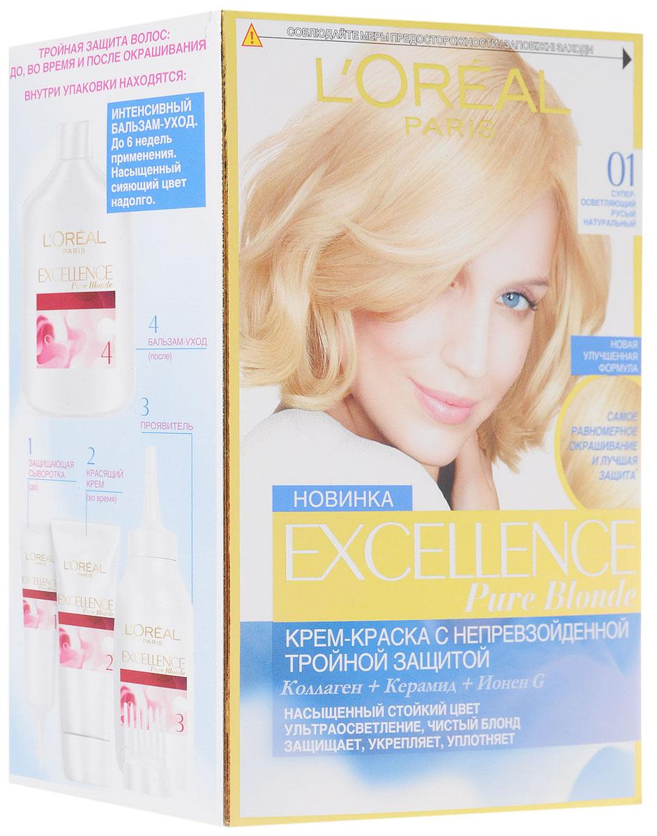LOreal Paris Стойкая крем-краска для волос Excellence, оттенок 01, Суперосветляющий русый натуральныйA0691128Крем-краска для волос Экселанс защищает волосы до, во время и после окрашивания. Уникальная формула краскииз Керамида, Про-Кератина и активного компонента Ионена G, которые обеспечивают 100%-ное окрашивание седины и способствуют длительному сохранению интенсивности цвета. Сыворотка, входящая в состав краски, оказывает лечебное действие, восстанавливая поврежденные волосы, а густая кремовая текстура краски обволакивает каждый волос, насыщая его интенсивным цветом. Специальный бальзам-уход делает волосы плотнее, укрепляет их, восстанавливая естественную эластичность и силу волос.В состав упаковки входит: защищающая сыворотка (12 мл), флакон-аппликатор с проявителем (72 мл), тюбик с красящим кремом (48 мл), флакон с бальзамом-уходом (60 мл), аппликатор-расческа, инструкция, пара перчаток.