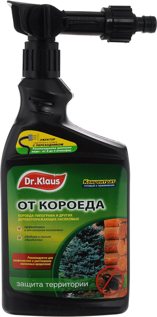 Средство от короеда Dr.Klaus, концентрат, с эжектором, 1 л4501Концентрированное средство Dr.Klaus предназначено для уничтожения деревопоражающих насекомых, а также их личинок на деревьях и кустарниках. Средство эффективно борется с рядом насекомых-вредителей: короед-типограф, узкотелая зеленая златка, гравер обыкновенный, лубоед малый сосновый, древесница въедливая, сосновая синяя златка, сосновый большой лубоед, вершинный короед, сосновый черный усач, хвойный большой рогохвост, сосновый большой долгоносик.Состав: лямбда-цигалотрин, трансфлутрин, стабилизатор, эмульгатор, вода.Товар сертифицирован.