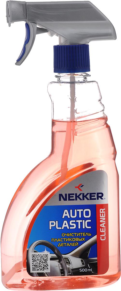 Очиститель пластиковых деталей автомобиля Nekker, 500 мл150501Современное высокоэффективное пенное средство Nekker предназначено для очистки и обновления внешнего вида панели приборов, пластиковых, виниловых, резиновых деталей и поверхностей. Активная пена глубоко проникает в поры и трещины, эффективно очищает фактурные поверхности, не оставляя масляных следов. Состав: вода, жидкости полиорганосилоксановые, спирт изопропиловый, вещества анионные и неионогенныеповерхностно-активные, отдушка, краситель.Товар сертифицирован.
