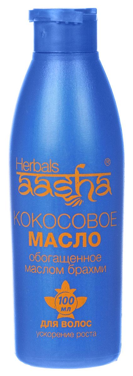 Aasha Herbals Кокосовое масло для волос, обогащенное маслом Брахми, 100 млMP59.4DМасло питает и укрепляет корни волос, защищает волосы и кожу головы от пересыхания. Увлажняет волосы, успокаивает раздраженную кожу головы. Стимулирует рост волос. Для любого типа волос.