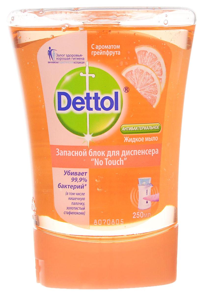 Запасной блок жидкого мыла Dettol, с ароматом грейпфрута, 250 млMP59.4DЗапасной блок жидкого мыла Dettol подходит для диспенсера с сенсорной системой No Touch. Диспенсер удобен в использовании, мыло дозируется автоматически, необходимо просто намочить руки и поднести их к сенсору диспенсера. Антибактериальное жидкое мыло для рук Dettol с ароматом грейпфрута содержит увлажняющие компоненты, которые заботятся о ваших руках, и одновременно убивают 99,9% бактерий. Характеристики:Объем: 250 мл. Производитель: Франция. Артикул:0362165. Товар сертифицирован.