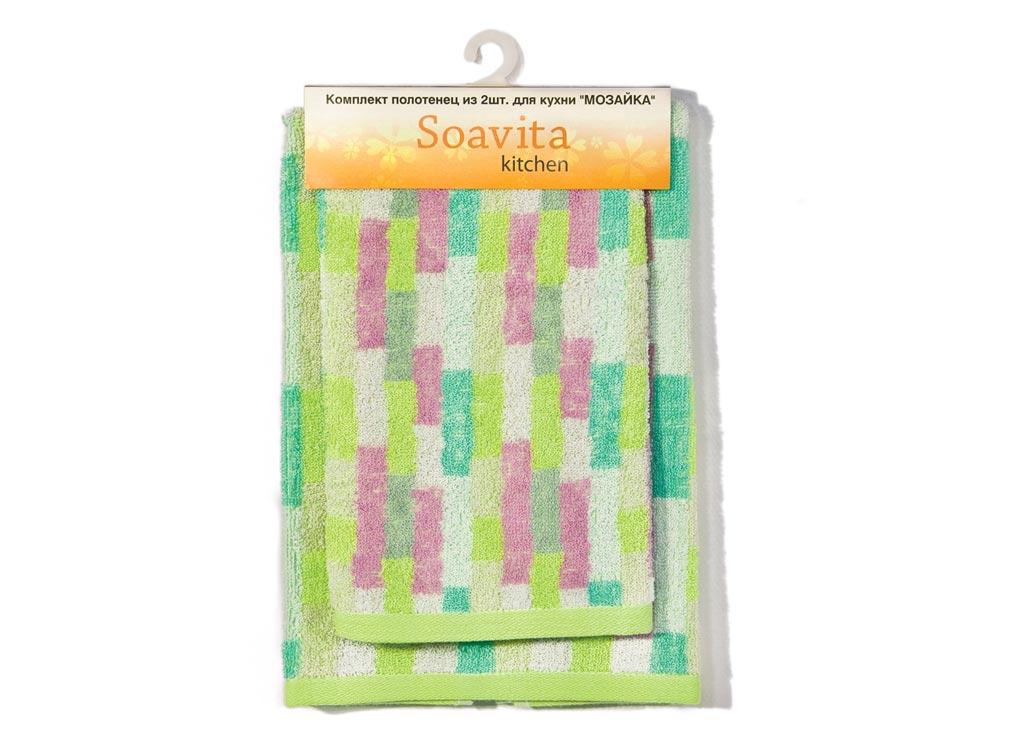 Комплект кухонный Soavita Мозайка, цвет: светло-зеленый, 2 предмета1004900000360Перед использованием постирать при температуре не выше 40 градусов