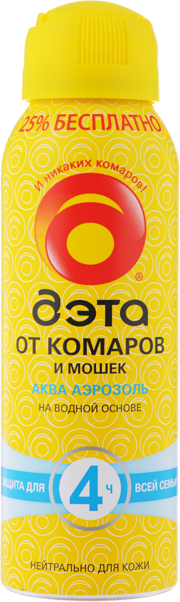 Аэрозоль от комаров и мошек Дэта Аква, 125 мл66707703Аэрозоль Дэта Аква обеспечивает надежную защиту от комаров, мошек, мокрецов и москитов в течение четырех часов. Удобная аэрозольная упаковка позволяет легко наносить средство на кожу и на одежду. Благодаря рецептуре на водной основе не сушит кожу. Не оставляет пятен. Не содержит спирт.Состав: 15% N,N-диэтил-m-толуамид, пропиленгликоль, глицерин, эмульгатор, масло пихты, отдушка, консервант, вода, пропеллент углеводородный.Товар сертифицирован.