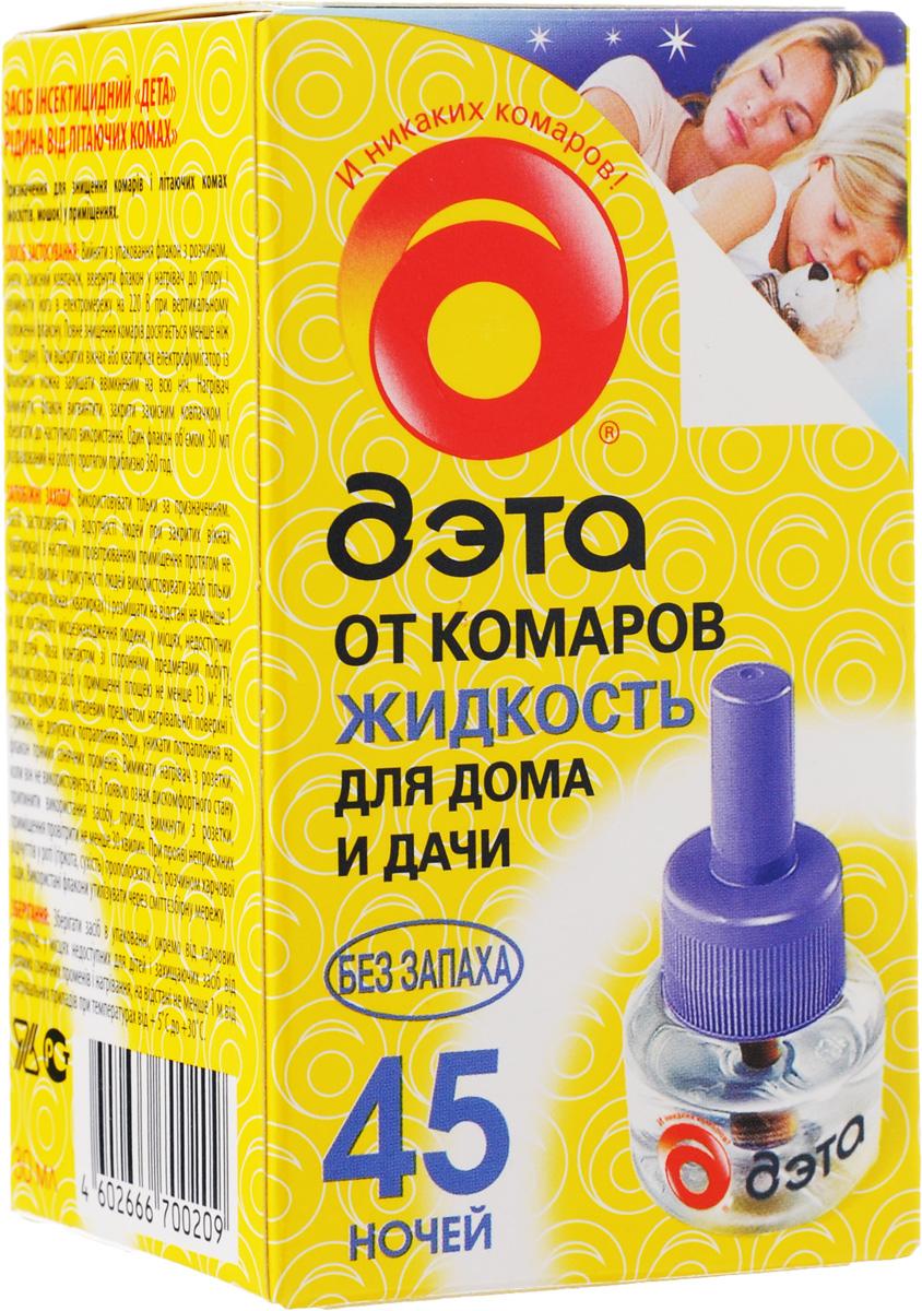 Жидкость от комаров Дэта, сменный флакон, 45 ночей, 30 млBH-SI0439-WWЖидкость Дэта незаменима для уничтожения комаров и других летающих насекомых (москитов, мошек) в помещении. Специально разработанная рецептура, без запаха, гарантирует безопасность и эффективность использования. Один флакон жидкости обеспечивает надежную защиту от комаров на протяжении 45 ночей даже при открытых окнах! Состав: 1,2% праллетрин, растворитель, стабилизатор.Товар сертифицирован.