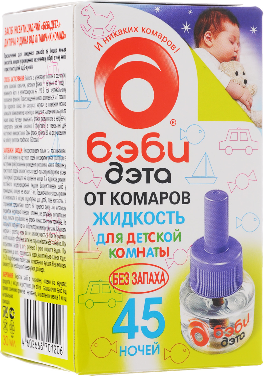 Жидкость от комаров Бэби Дэта, для детской комнаты, сменный флакон, 45 ночей, 30 млNap200 (40)Жидкость Бэби Дэта незаменима для уничтожения комаров и других летающих насекомых (москитов, мошек) в детской комнате. Специально разработанная рецептура, без запаха, гарантирует безопасность и эффективность использования. Один флакон жидкости обеспечивает надежную защиту от комаров на протяжении 45 ночей даже при открытых окнах! Состав: 0,025% натуральные пиретрины, 0,1% трансфлутрин, 0,5% праллетрин, растворитель.Товар сертифицирован.