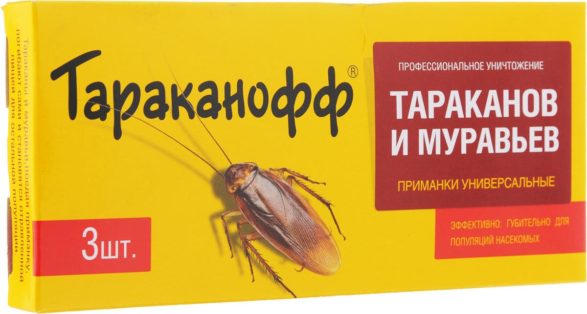 Приманка для уничтожения тараканов и муравьев Тараканофф, 3 шт897184Высокоэффективное средство от тараканов и муравьев Тараканофф, содержащее пищевые добавки, привлекательно для насекомых. Тараканы и муравьи, поедая приманку, погибают сами и становятся отравленной пищей для остальной популяции.Состав: 0,05% фипронил, технологические добавки, пищевые аттрактанты.Комплектация: 3 шт.Товар сертифицирован.