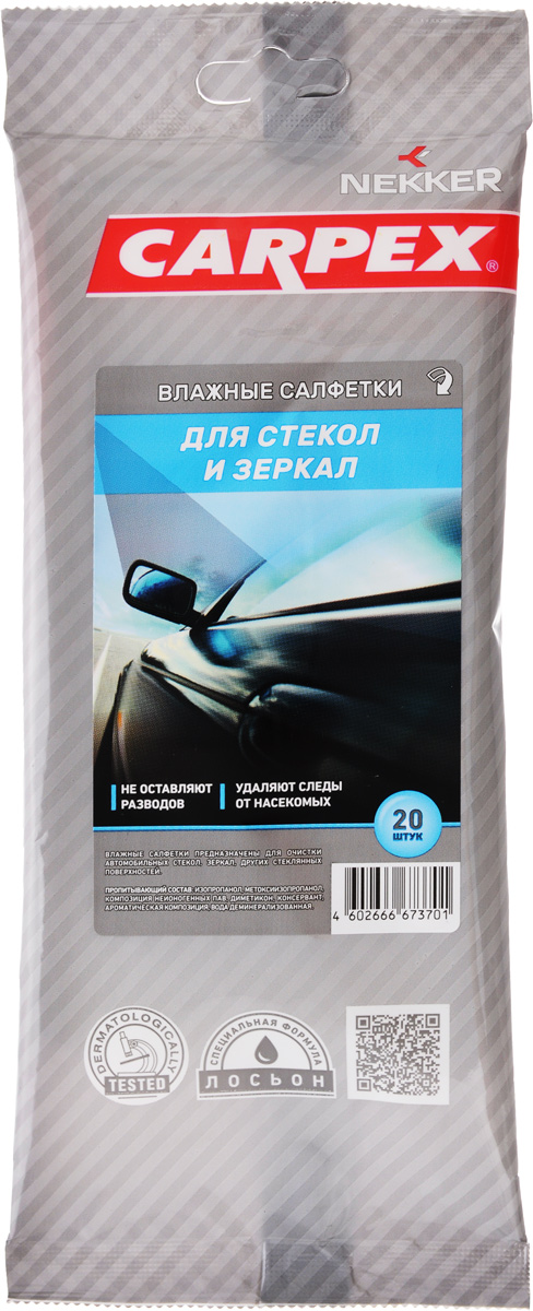 Cалфетки влажные для ухода за стеклянными поверхностями Nekker Carpex, 20 штRC-100BWCВлажные салфетки Nekker Carpex из мягкого нетканого материала предназначены для очистки автомобильных стекол, зеркал, а также других стеклянных поверхностей. Пропитывающий состав: изопропанол, метоксиизопропанол, композиция неионогенных ПАВ, диметикон, консервант, ароматическая композиция, вода деминерализованная. Товар сертифицирован.