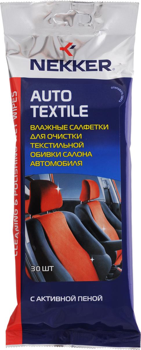 Cалфетки влажные для очистки текстильной обивки салона автомобиля Nekker, 30 шт77169Влажные салфетки Nekker из мягкого нетканого материала предназначены для очистки текстильной обивки салона автомобиля и автомобильных ковриков. Эффективно удаляют пятна, пыль, освежают внешний вид обивки и придают ей антистатические свойства. Пропитывающий состав: метоксипропиленгликоль, бутоксидипропиленгликоль, композиция неионогенных ПАВ, изопропанол, тетранатрий ЭДТА, ароматическая композиция, вода деминерализованная. Товар сертифицирован.