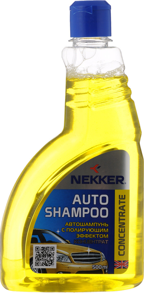 Автошампунь Nekker, с полирующим эффектом, концентрат, 500 млRC-100BWCКонцентрированное средство Nekker предназначено для регулярного бережного ухода за лакокрасочным покрытием автомобиля при ручной и механической мойке. Обеспечивает глубокую и безопасную очистку кузовных элементов. Легко удаляет пыль, грязь, технические масла, битум, жир, следы насекомых. Восстанавливает первоначальный внешний вид лакокрасочного покрытия, придает ему устойчивый блеск. Образует защитный слой, предохраняющий лакокрасочное покрытие автомобиля от атмосферных воздействий.Состав: вода, поверхностно-активные вещества, изопропиловый спирт, функциональная добавка, консервант, отдушка, краситель.Товар сертифицирован.