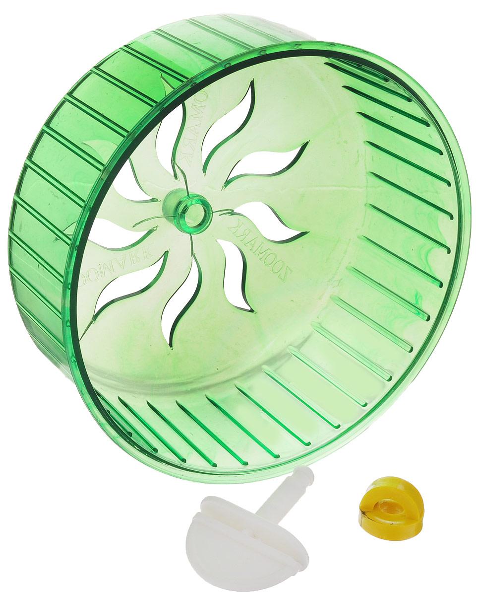 Колесо для грызунов ЗооМарк, цвет: зеленый, диаметр 14 см(903)Колесо для грызунов ЗооМарк, выполненное из прочного пластика, очень удобное и бесшумное, с высоким уровнем безопасности.Поместив его в клетку, вы обеспечите своему питомцу необходимую физическую активность. Сплошная внутренняя поверхность безщелей убережет хомячка от возможных травм. Можно установить на подставку или прикрепить к решетке. Предназначено длякарликовых хомяков и мышей. Диаметр колеса: 14 см.
