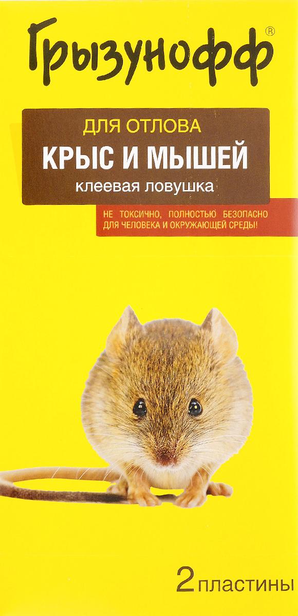 Ловушка-пластина клеевая Грызунофф, от крыс, 2 шт средство защитное грызунофф зерновая приманка 100 г в пакете и коробочке