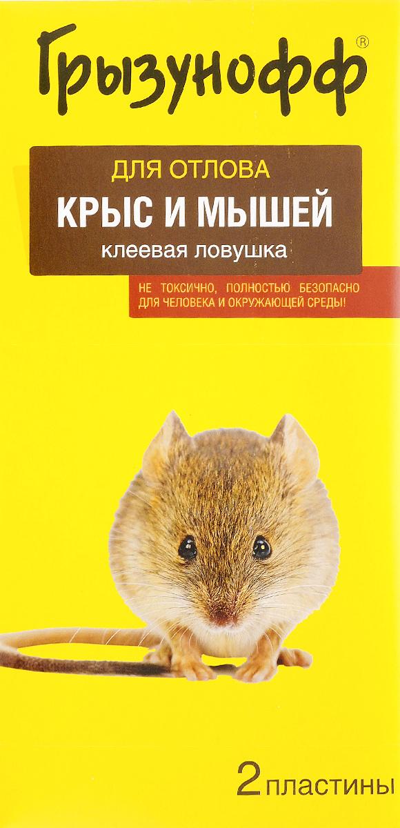 Ловушка-пластина клеевая Грызунофф, от крыс, 2 шт