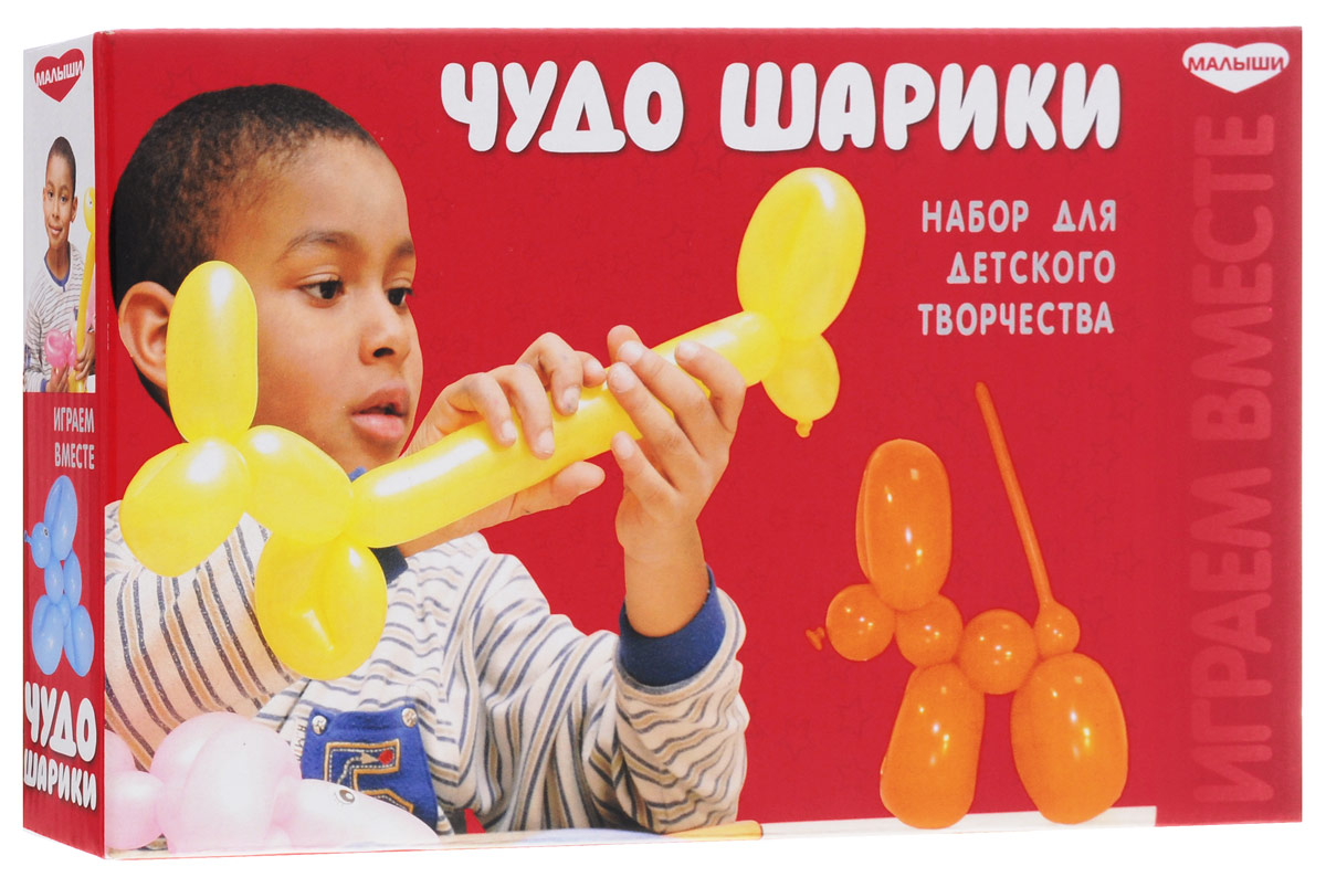 Genio Kids Набор для детского творчества Чудо-шарики, Dream Makers