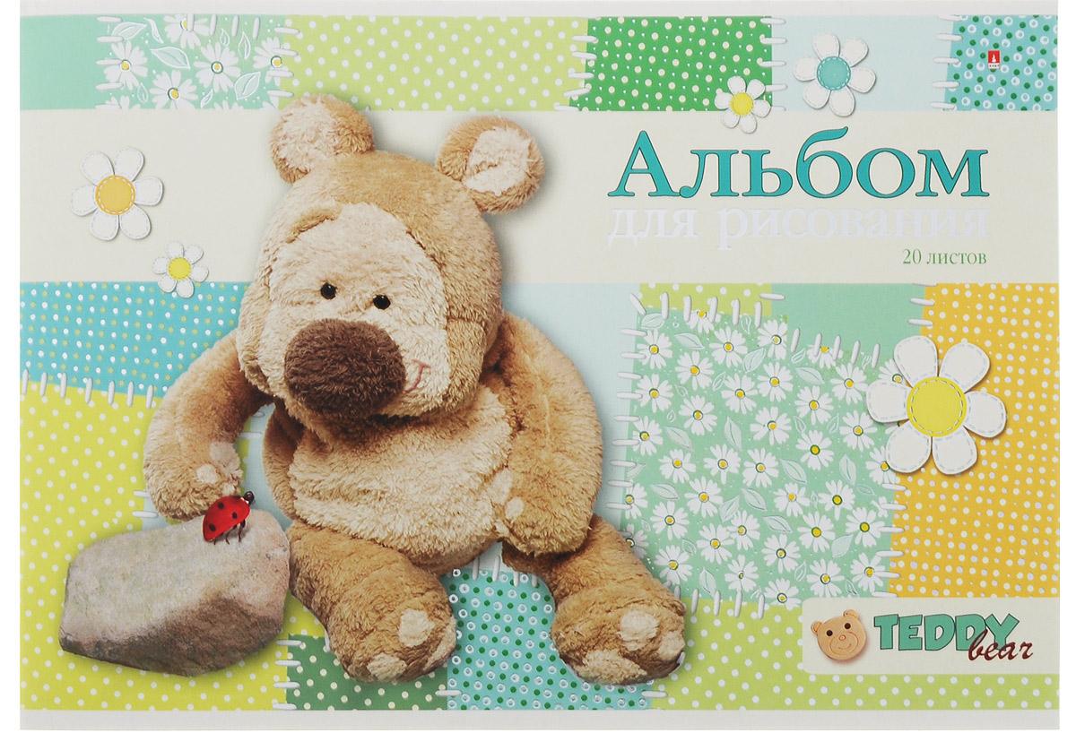 Альт Альбом для рисования Teddy Bear 20 листов72523WDАльбом для рисования Альт Teddy Bear порадует маленького художника и вдохновит его на творчество. Альбом изготовлен из белоснежной бумаги с яркой обложкой из плотного картона, оформленной изображением плюшевого медвежонка.Внутренний блок альбома, соединенный металлическими скрепками, состоит из 20 листов. Высокое качество бумаги позволяет рисовать в альбоме карандашами, фломастерами, акварельными и гуашевыми красками.