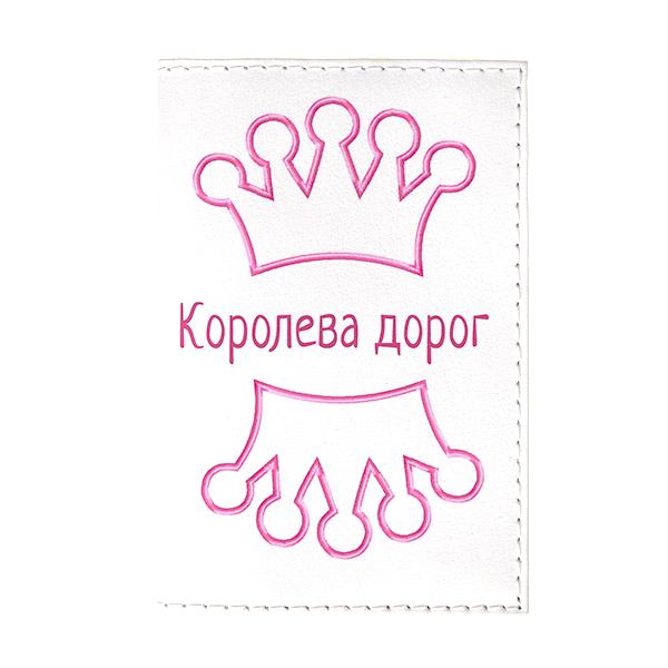 Обложка для автодокументов Mitya Veselkov Королева дорог, цвет: белый, розовый. AUTOZAM393557.46B.01 BlackСтильная обложка для автодокументов Mitya Veselkov не только поможет сохранить внешний вид ваших документов и защитить их от повреждений, но и станет стильным аксессуаром, идеально подходящим вашему образу.Она выполнена из ПВХ, внутри имеет съемный вкладыш, состоящий из шести файлов для документов, один из которых формата А5.