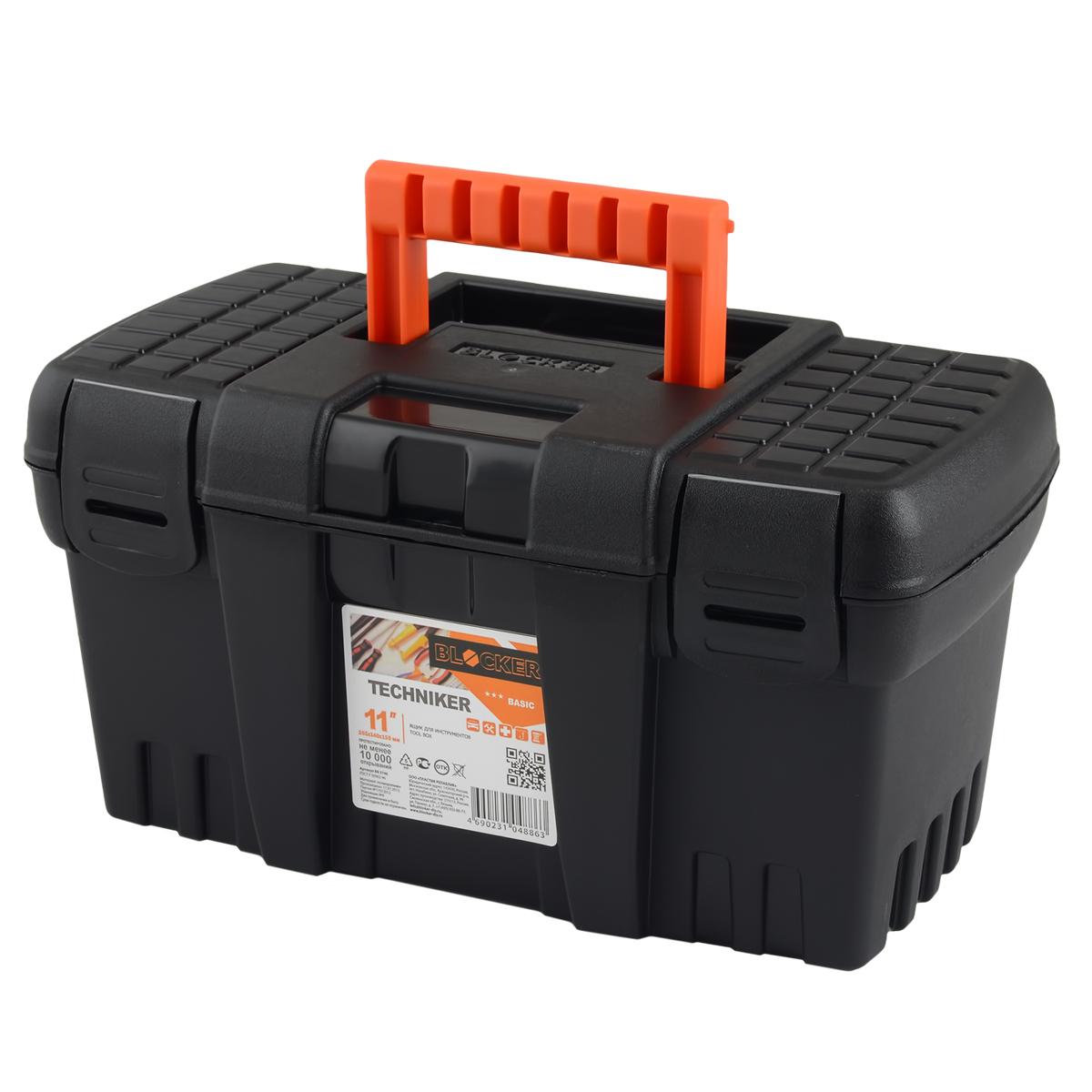 Ящик для инструментов Blocker Techniker, цвет: черный, 380 х 210 х 195 мм80621Ящик Blocker Techniker отлично подходит для организации хранения и транспортировки инструментов и принадлежностей к ним в автомобиле, на дачеили дома. Петли и замки выполнены единым элементом с корпусом. Не имеет внутреннего лотка. Каждый элемент имеет ресурс 10 000 изгибов, что позволяет интенсивно эксплуатировать продукт несколько лет.