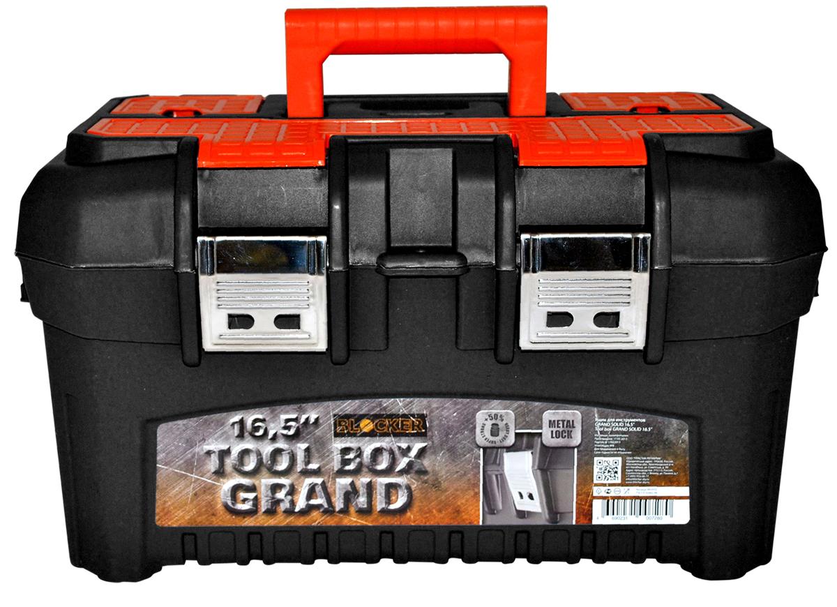 Ящик для инструментов Blocker Grand Solid, цвет: черный, оранжевый, 420 х 250 х 230 мм98295719Современный, высокотехнологичный, надежный и стильный ящик Blocker Grand Solid предназначен для хранения и переноски инструментов. Ящик оснащен двумя стальными замками уникальной конструкции. Встроенные органайзеры на крышке подходят для хранения и переноски скобяных изделий, а также небольших ключей и отверток. По бокам ящика есть отверстия для плечевого ремня.