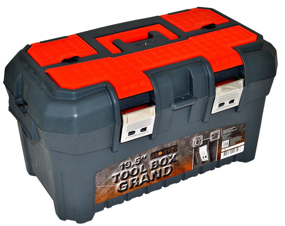 Ящик для инструментов Blocker Grand Solid, цвет: серый, оранжевый, 490 х 290 х 270 мм98293777Современный, высокотехнологичный, надежный и стильный ящик Blocker Grand Solid предназначен для хранения и переноски инструментов. Ящик оснащен двумя стальными замками уникальной конструкции. Встроенные органайзеры на крышке подходят для хранения и переноски скобяных изделий, а также небольших ключей и отверток. По бокам ящика есть отверстия для плечевого ремня.