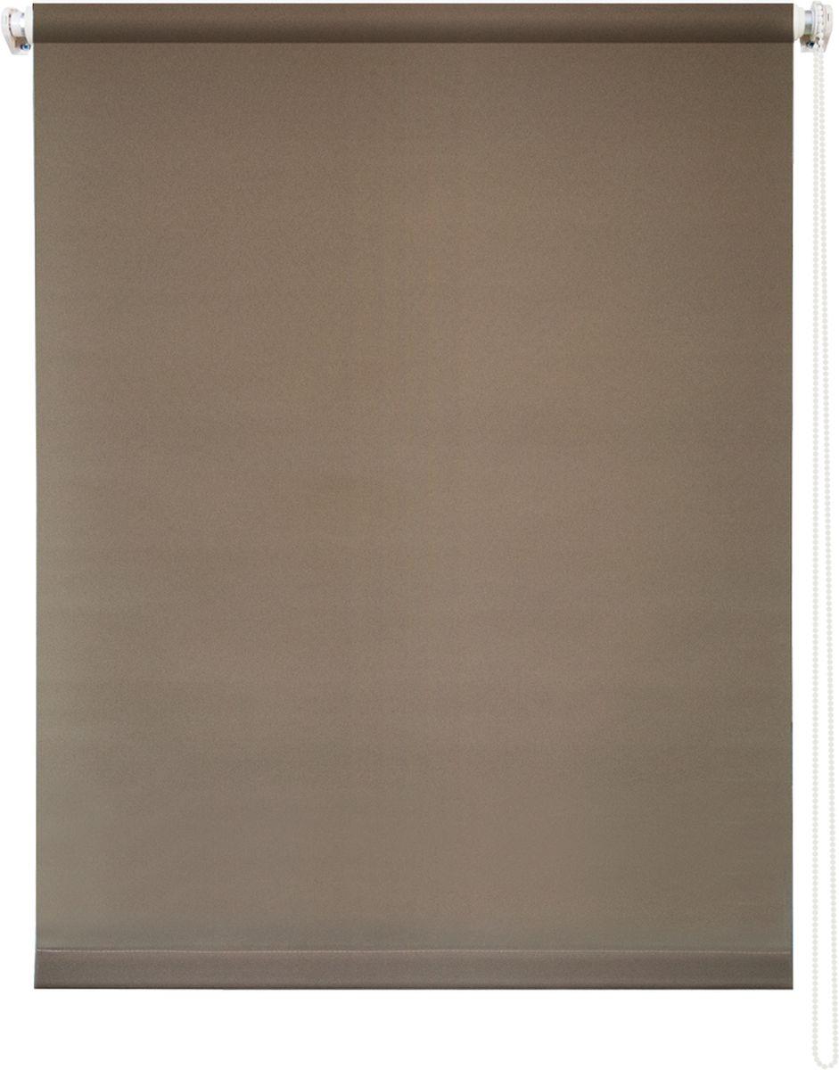 Штора рулонная Уют Плайн, цвет: молочный шоколад, 80 х 175 см62.РШТО.7518.080х175Штора рулонная Уют Плайн выполнена из прочного полиэстера с обработкой специальным составом, отталкивающим пыль. Ткань не выцветает, обладает отличной цветоустойчивостью и светонепроницаемостью.Штора закрывает не весь оконный проем, а непосредственно само стекло и может фиксироваться в любом положении. Она быстро убирается и надежно защищает от посторонних взглядов. Компактность помогает сэкономить пространство. Универсальная конструкция позволяет крепить штору на раму без сверления, также можно монтировать на стену, потолок, створки, в проем, ниши, на деревянные или пластиковые рамы. В комплект входят регулируемые установочные кронштейны и набор для боковой фиксации шторы. Возможна установка с управлением цепочкой как справа, так и слева. Изделие при желании можно самостоятельно уменьшить. Такая штора станет прекрасным элементом декора окна и гармонично впишется в интерьер любого помещения.