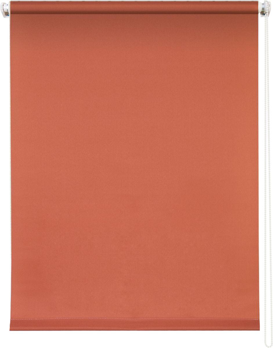 Штора рулонная Уют Плайн, цвет: терракот, 140 х 175 см531-401Штора рулонная Уют Плайн выполнена из прочного полиэстера с обработкой специальным составом, отталкивающим пыль. Ткань не выцветает, обладает отличной цветоустойчивостью и светонепроницаемостью.Штора закрывает не весь оконный проем, а непосредственно само стекло и может фиксироваться в любом положении. Она быстро убирается и надежно защищает от посторонних взглядов. Компактность помогает сэкономить пространство. Универсальная конструкция позволяет крепить штору на раму без сверления, также можно монтировать на стену, потолок, створки, в проем, ниши, на деревянные или пластиковые рамы. В комплект входят регулируемые установочные кронштейны и набор для боковой фиксации шторы. Возможна установка с управлением цепочкой как справа, так и слева. Изделие при желании можно самостоятельно уменьшить. Такая штора станет прекрасным элементом декора окна и гармонично впишется в интерьер любого помещения.