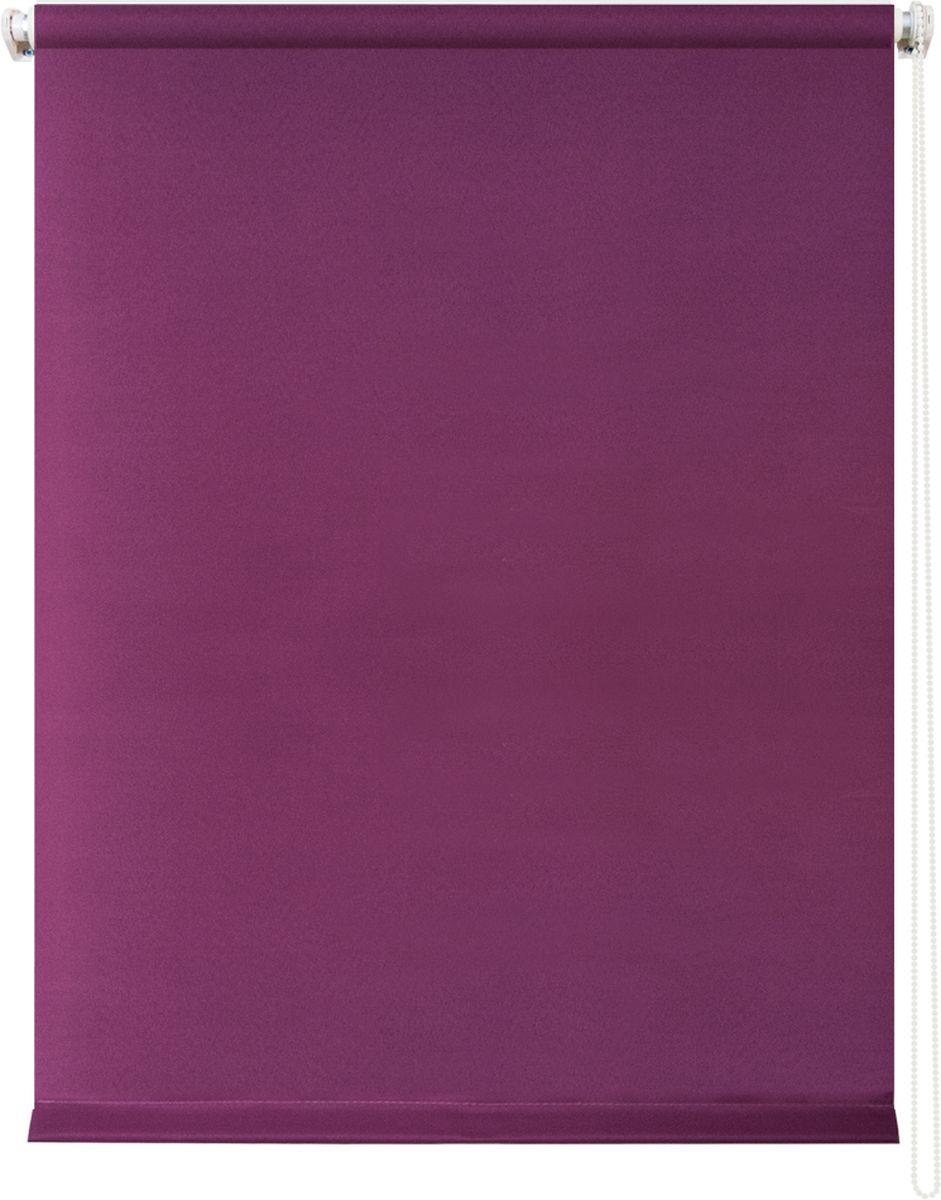 Штора рулонная Уют Плайн, цвет: фиалка, 120 х 175 смS03301004Штора рулонная Уют Плайн выполнена из прочного полиэстера с обработкой специальным составом, отталкивающим пыль. Ткань не выцветает, обладает отличной цветоустойчивостью и светонепроницаемостью.Штора закрывает не весь оконный проем, а непосредственно само стекло и может фиксироваться в любом положении. Она быстро убирается и надежно защищает от посторонних взглядов. Компактность помогает сэкономить пространство. Универсальная конструкция позволяет крепить штору на раму без сверления, также можно монтировать на стену, потолок, створки, в проем, ниши, на деревянные или пластиковые рамы. В комплект входят регулируемые установочные кронштейны и набор для боковой фиксации шторы. Возможна установка с управлением цепочкой как справа, так и слева. Изделие при желании можно самостоятельно уменьшить. Такая штора станет прекрасным элементом декора окна и гармонично впишется в интерьер любого помещения.
