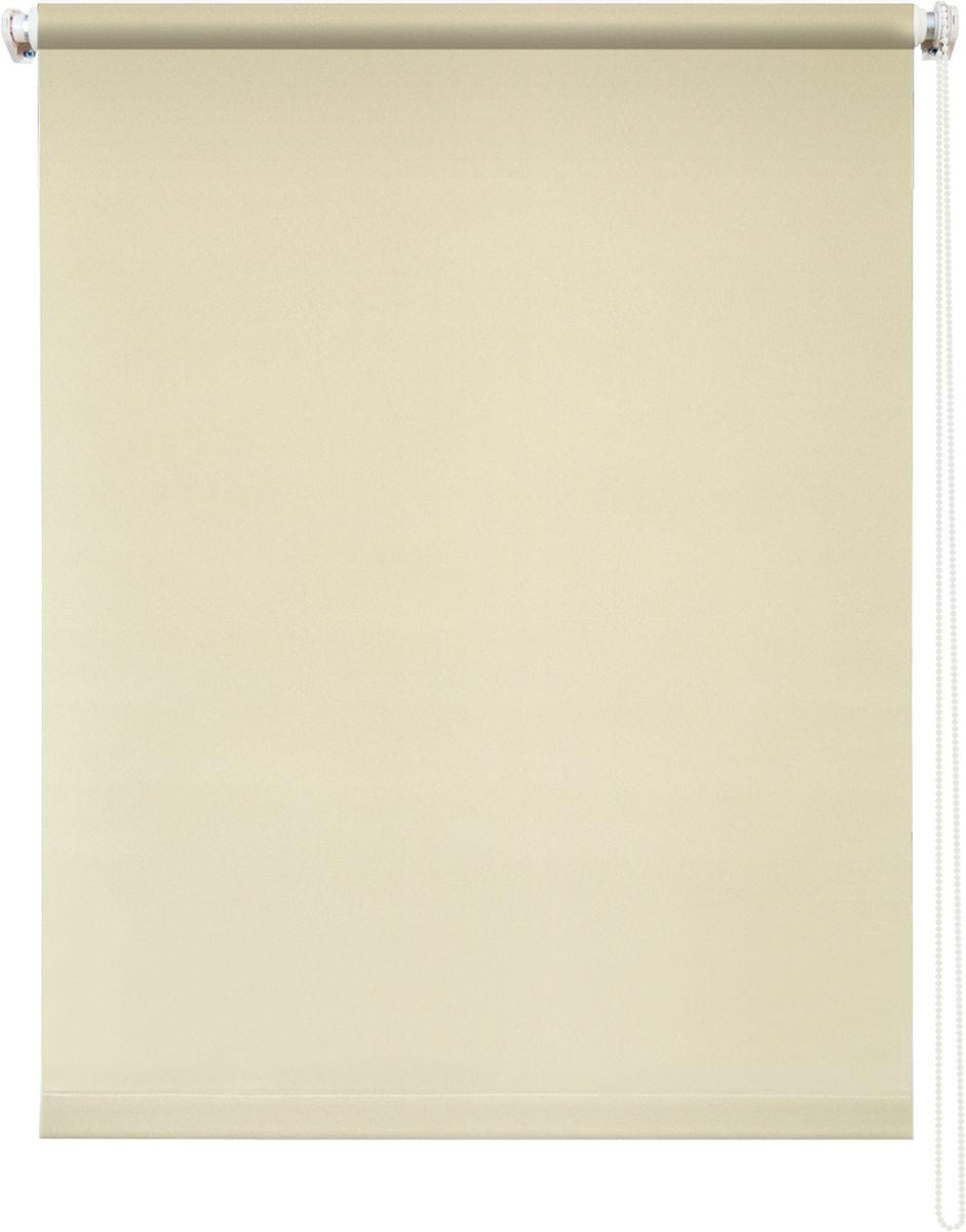 Штора рулонная Уют Плайн, цвет: сливочный, 120 х 175 см1004900000360Штора рулонная Уют Плайн выполнена из прочного полиэстера с обработкой специальным составом, отталкивающим пыль. Ткань не выцветает, обладает отличной цветоустойчивостью и светонепроницаемостью.Штора закрывает не весь оконный проем, а непосредственно само стекло и может фиксироваться в любом положении. Она быстро убирается и надежно защищает от посторонних взглядов. Компактность помогает сэкономить пространство. Универсальная конструкция позволяет крепить штору на раму без сверления, также можно монтировать на стену, потолок, створки, в проем, ниши, на деревянные или пластиковые рамы. В комплект входят регулируемые установочные кронштейны и набор для боковой фиксации шторы. Возможна установка с управлением цепочкой как справа, так и слева. Изделие при желании можно самостоятельно уменьшить. Такая штора станет прекрасным элементом декора окна и гармонично впишется в интерьер любого помещения.