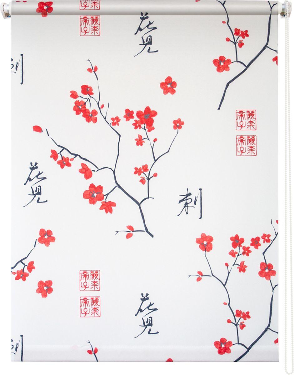 Штора рулонная Уют Япония, цвет: белый, красный, черный, 140 х 175 см1004900000360Штора рулонная Уют Япония выполнена из прочного полиэстера с обработкой специальным составом, отталкивающим пыль. Ткань не выцветает, обладает отличной цветоустойчивостью и светонепроницаемостью.Штора закрывает не весь оконный проем, а непосредственно само стекло и может фиксироваться в любом положении. Она быстро убирается и надежно защищает от посторонних взглядов. Компактность помогает сэкономить пространство. Универсальная конструкция позволяет крепить штору на раму без сверления, также можно монтировать на стену, потолок, створки, в проем, ниши, на деревянные или пластиковые рамы. В комплект входят регулируемые установочные кронштейны и набор для боковой фиксации шторы. Возможна установка с управлением цепочкой как справа, так и слева. Изделие при желании можно самостоятельно уменьшить. Такая штора станет прекрасным элементом декора окна и гармонично впишется в интерьер любого помещения.