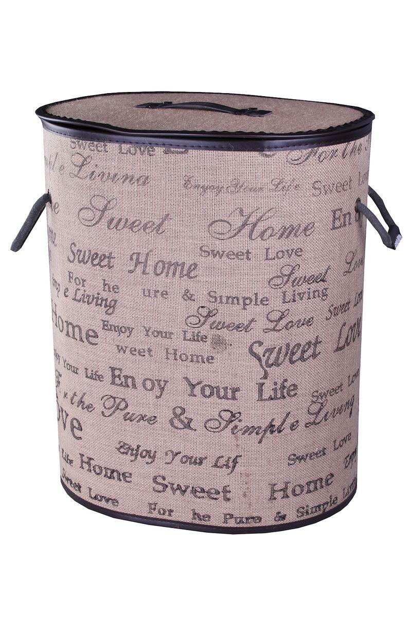 Корзина для белья Empire of Dishes, 44 x 34 x 55 см391602Корзина для белья Empire of Dishes выполнена из прочного бамбука и дополнена кожаными вставками. Внешние стенки изделия декорированы надписями. Корзина снабжена крышкой и двумя текстильными ручками для удобной переноски. Корзины для белья являются одним из важнейших аксессуаров любой ванной комнаты. Они помогают экономить пространство, аккуратно хранить грязное белье, а также могут быть использованы в качестве декоративного элемента.