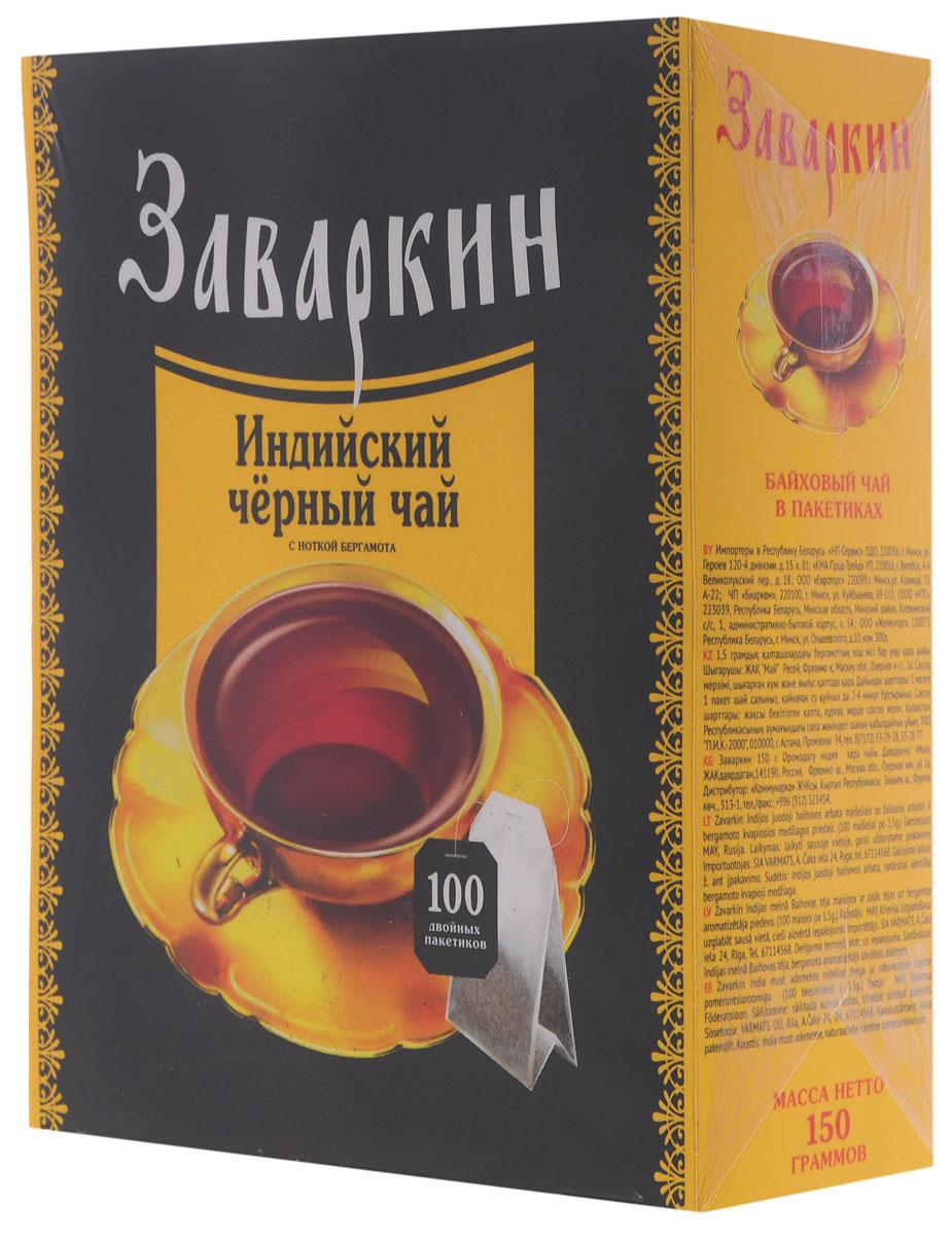 Лисма Заваркин с нотками бергамота черный чай в пакетиках, 100 шт070177077198Нет ничего лучше, чем приготовить чашку по-настоящему крепкого, изумительно вкусного чая в пакетиках Лисма Заваркин с ноткой бергамота.