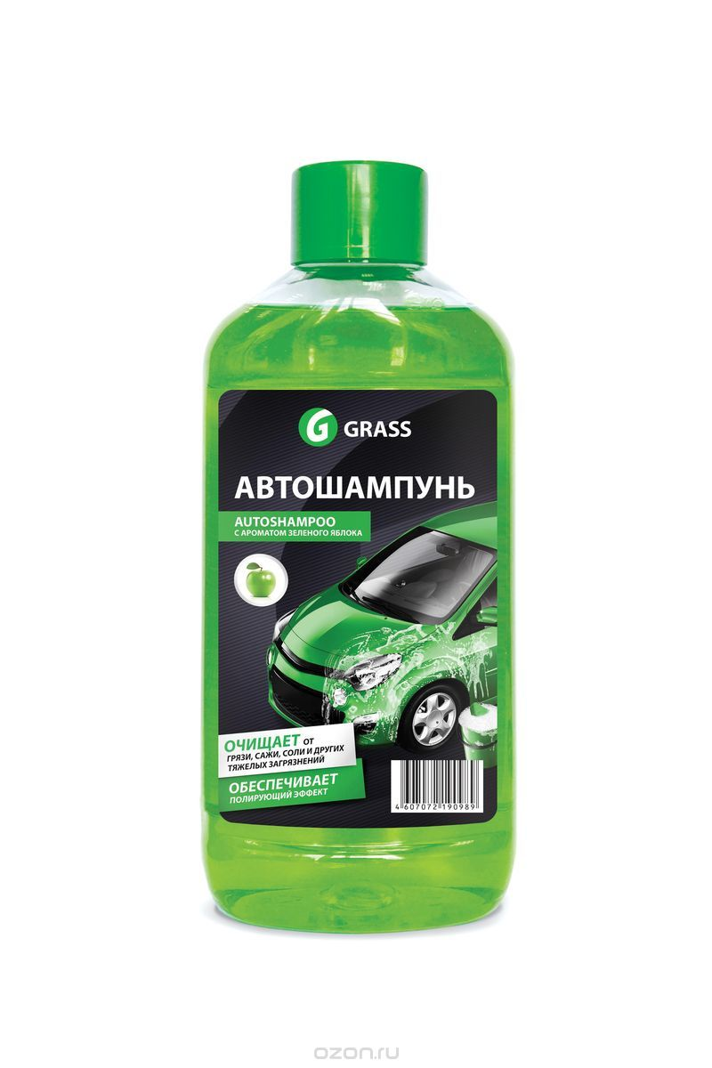 Автошампунь Grass Universal, с ароматом яблока, 1 лRC-100BWCАвтошампунь Grass Universal эффективно очищает въевшуюся грязь, сажу, масляные пятна, соль и другие эксплуатационные загрязнения. Обеспечивает полирующий эффект. Не оказывает раздражающего воздействия на кожу рук. Разводится водой из расчета 20-30 г на 10 л воды. Товар сертифицирован.