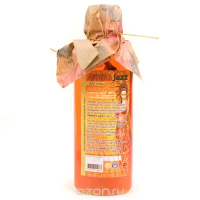 Aroma Jazz Масло жидкое для лица питательное Огненный джаз, 200 мл65100657Действие: увлажняет, разглаживает кожу, придает ей сияние и упругость, обновляет клетки и заживляет рубцы. Масло восстанавливает защитные функции кожи, усиливает липидный и клеточный обмен, укрепляет соединительные ткани и предотвращает воспалительные процессы. Идеальная защита для сухой, утратившей эластичность кожи. Противопоказания: аллергическая реакция на составляющие компоненты. Срок хранения: 24 месяца. После вскрытия упаковки рекомендуется использование помпы, использовать в течение 6 месяцев. Не рекомендуется снимать помпу до завершения использования.