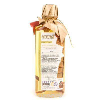 Aroma Jazz Масло жидкое для тела питательное Шоколадный блюз, 350 млFS-00897Действие: Смягчает и увлажняет раздраженную кожу, восстанавливает ее защитный барьер. Масло способствует уменьшение жировых отложений, лимфодренажу и выведению шлаков. Тонизирует и защищает кожу. Противопоказания: индивидуальная непереносимость компонентов продукта. Срок хранения: 24 месяца. После вскрытия упаковки рекомендуется использовать помпу, использовать в течении 6 месяцев. Не рекомендуется снимать помпу до завершения использования.