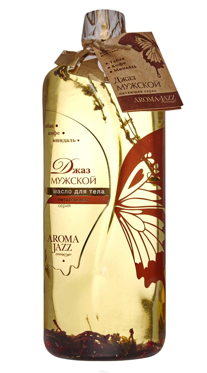 Aroma Jazz Масло жидкое для тела питательное Мужской джаз, 1000 мл cherubino свитер для мальчика