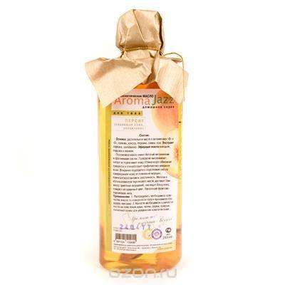 Aroma Jazz Масло жидкое для тела омолаживающее Персик, 350 млFS-00897Действие: способствует регенерации сухой и чувствительной кожи. Делает ее упругой и эластичной, смягчает, обладает противовоспалительным и заживляющим действием. Масло быстро впитывается и подходит для ежедневного ухода. Не вызывает аллергических реакция и раздражений. Противопоказания: индивидуальная непереносимость компонентов продукта. Срок хранения: 24 месяца. После вскрытия упаковки рекомендуется использовать помпу, использовать в течении 6 месяцев. Не рекомендуется снимать помпу до завершения использования.
