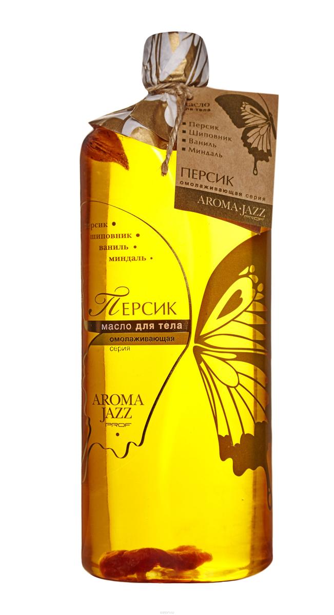 Aroma Jazz Масло жидкое для тела омолаживающее Персик, 1000 мл72523WDДействие: способствует регенерации сухой и чувствительной кожи. Делает ее упругой и эластичной, смягчает, обладает противовоспалительным и заживляющим действием. Масло быстро впитывается и подходит для ежедневного ухода. Не вызывает аллергических реакция и раздражений. Противопоказания: индивидуальная непереносимость компонентов продукта. Срок хранения: 24 месяца. После вскрытия упаковки рекомендуется использовать помпу, использовать в течении 6 месяцев. Не рекомендуется снимать помпу до завершения использования.