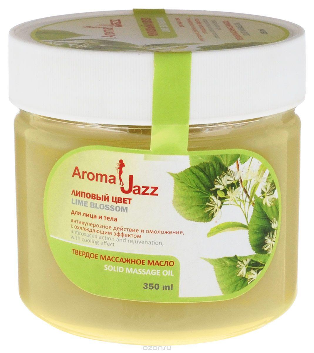 Aroma Jazz Твердое масло питательное Липовый цвет, 300 мл2203Действие: стимулирует регенерацию, синтез коллагена и эластина, восстанавливает баланс всех элементов соединительной ткани, обеспечивает детоксикацию и обновление клеток, усиливает кислородный обмен. Устраняет землистый цвет лица, сокращает поры, укрепляет стенки капилляров, устраняет отеки, подтягивает кожу, разглаживая морщинки. Кожа становится мягкой, нежной, свежей, упругой и обретает однородную текстуру. Противопоказания: индивидуальная непереносимость компонентов продукта. Срок хранения: 24 месяца. После вскрытия упаковки использовать в течение 6 месяцев.