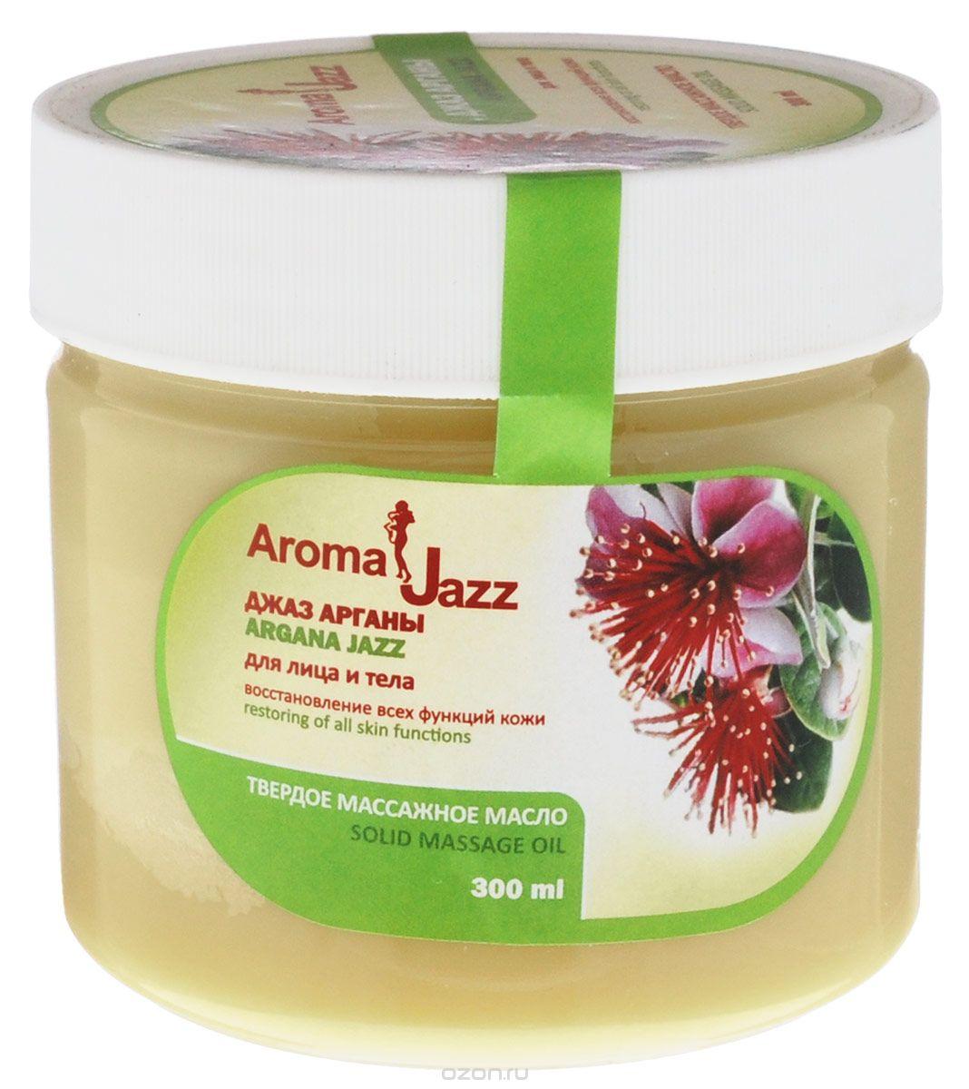 Aroma Jazz Твердое масло питательное Джаз арганы, 300 мл aroma jazz твердое масло антицеллюлитное грейпфрут 300 мл