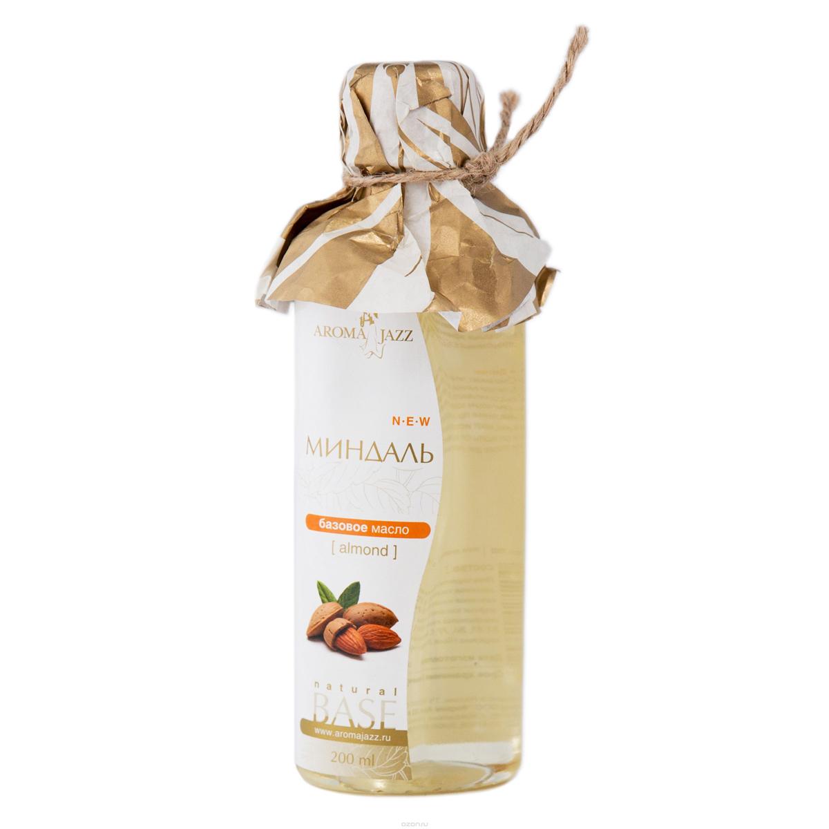 Aroma Jazz Масло базовое Миндаль, 200 млFS-00897Действие: омолаживает, питает и увлажняет кожу. Благодаря высокому содержанию олеиновой кислоты, быстро впитывается. Обладает успокаивающим и смягчающим эффектом. Масло поддерживает естественные процессы регенерации кожи в ночное время, может использоваться при снятии макияжа и для защиты от холода. Не имеет противопоказаний и подходит для любого типа кожи. Противопоказания: аллергическая реакция на составляющие компоненты. Срок хранения: 24 месяца. После вскрытия упаковки рекомендуется использовать помпу, использовать в течении 6 месяцев. Не рекомендуется снимать помпу до завершения использования.