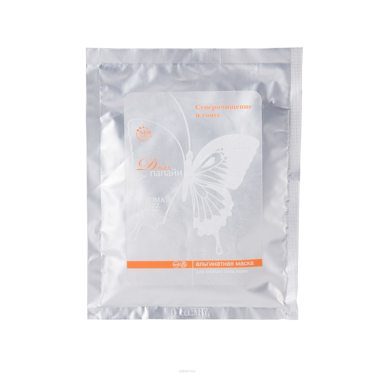 Aroma Jazz Пластифицирующая альгинатная маска для лица Джаз папайи, 100 млAC-1121RDДействие: маска способствует глубокому очищению и улучшению цвета кожи, обладает отшелушивающим действием, активизирует обновление клеток кожи, выравнивает структуру кожи и тонизирует ее. Маска не требует смывания водой. Через 30 минут она легко снимается в виде мягкого пластичного слепка. Противопоказания: индивидуальная непереносимость компонентов. Срок хранения: 24 месяца.
