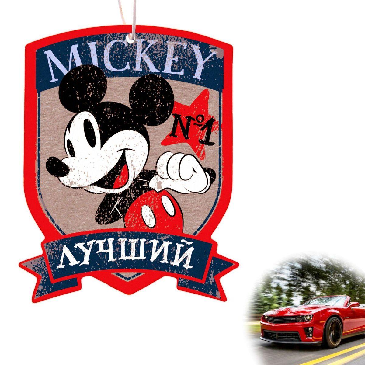 Ароматизатор в авто Disney Микки Маус. Mickey лучший, 8,6 х 16,1 смCA-3505Яркость в серые городские будни и скучную езду по пробкам добавит ароматизатор в авто. В нем сочетаются эксклюзивный дизайн и приятный аромат. Повесьте его на зеркало, и любимые герои уничтожат неприятные запахи.Если у вас нет автомобиля — не беда! Повесьте ароматизатор дома или на работе и наслаждайтесь чудесным благоуханием.