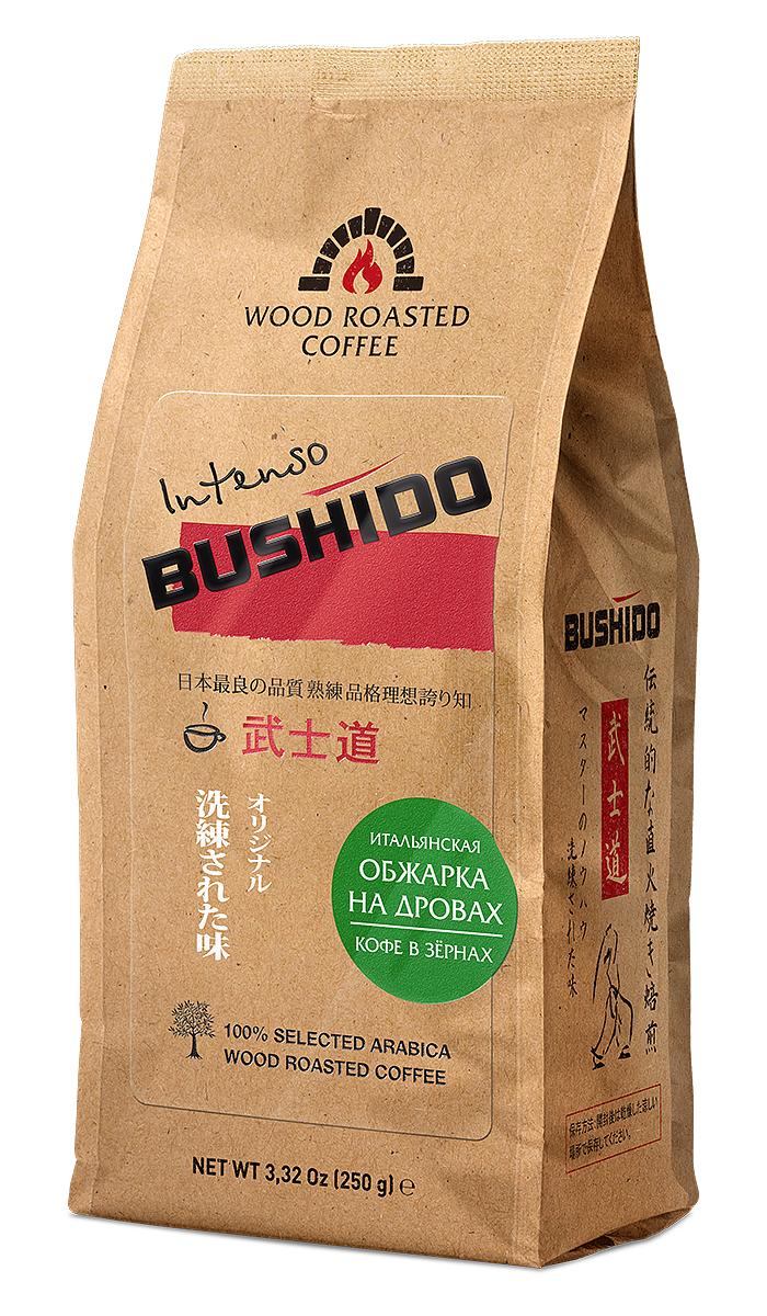 Bushido Intenso кофе в зернах, 250 г0120710Bushido Intenso - натуральный жареный кофе в зернах премиум класса из 100% Арабики. Глубокий букет аромата и насыщенный карамельный вкус с нотами спелого лесного ореха. Особенностью кофе является то, что он обжарен на дровах оливкового дерева. На протяжении многих веков кофе жарили в дровяных печах. Этот традиционный итальянский метод обжарки замечателен благодаря сухому жару, который сохраняет натуральный вкус. Дым проникает в кофейные зерна и придает им утонченный аромат. Весь кофе жарится маленькими порциями, чтобы сохранить оптимальное качество, свежесть и аромат.
