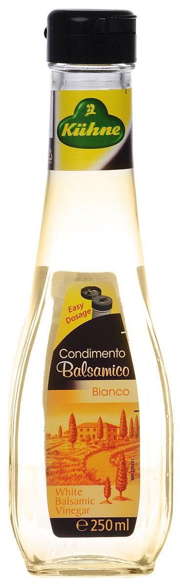Kuhne Condimento Balsamico Bianco уксус бальзамический белый, 250 мл0560164Kuhne Condimento Balsamico Bianco - итальянский белый бальзамический уксус. Это продукт натурального брожения, который подойдет для приготовления самых различных блюд итальянской кухни (супы, салаты, десерты, морепродукты, а также паста и ризотто).