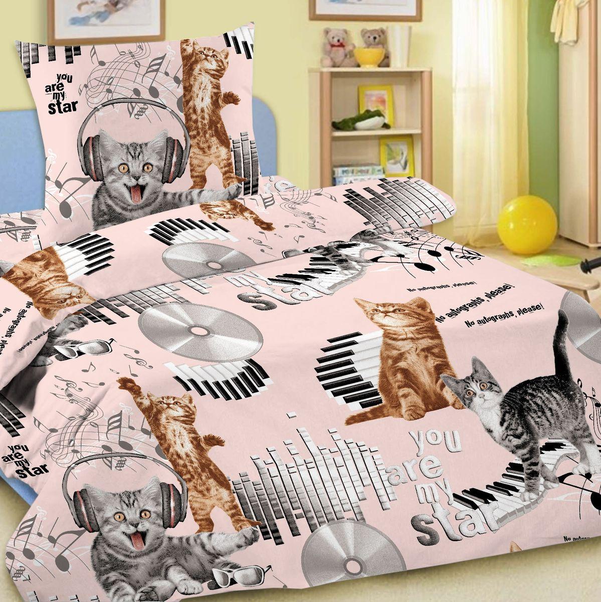 Letto Комплект детского постельного белья Кот-диджей цвет розовый