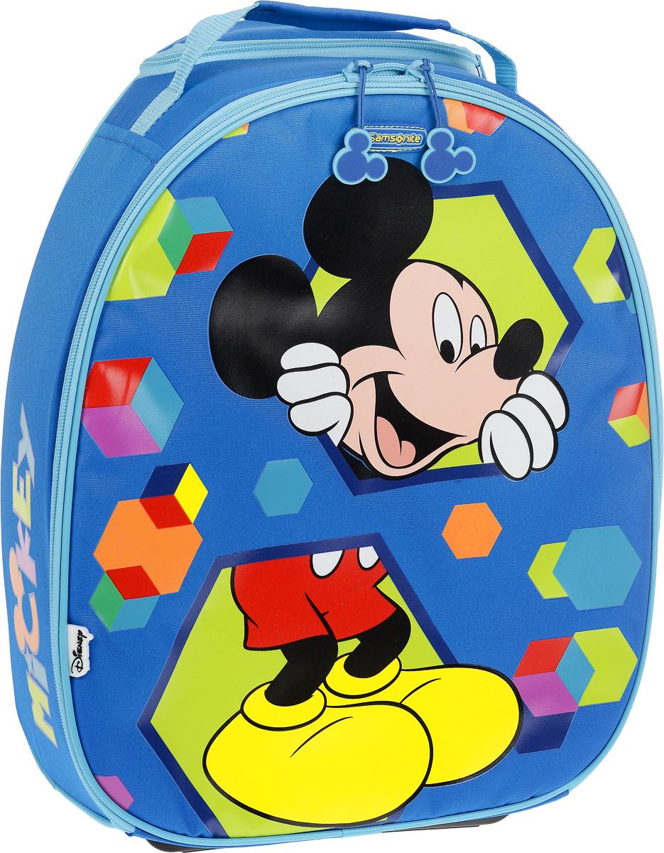 Чемодан Samsonite Mickey Spectrum, цвет: голубой, 23,5 л. 17C*01001Костюм Охотник-Штурм: куртка, брюкиЧемодан Samsonite Mickey Spectrum, выполненный изводоотталкивающего полиэстера, украшен яркимизображением мультипликационного персонажа МиккиМауса.Изделие устойчиво к износу, истиранию, световому итепловому воздействию, что так актуально для детскогобагажа. Чемодан очень вместителен, он содержит продуманнуювнутреннюю организацию, которая позволяет удобноразложить вещи и избежать их сминания.Имеется одно большое отделение, закрывающееся попериметру на застежку-молнию с двумя бегунками. Большоеотделение для хранения одежды оснащеноперекрещивающимися багажными ремнями, которыесоединяются при помощи пластикового карабина. Такжевнутри имеется сетчатый карман. Для удобной перевозки чемодан оснащен двумяманевренными колесами, которые обеспечивают легкостьперемещения в любом направлении. Телескопическая ручка,находящаяся под кармашком на молнии, с легкостьювыдвигается. Сверху также предусмотрена ручка дляподнятия чемодана. Небольшие размеры позволяютпроносить чемодан в салон самолета в качестве ручнойклади. Чемодан Samsonite Mickey Spectrum станет незаменимым спутником для детей в поездках. Небольшой размер позволитребенку самостоятельно везти свой чемодан.Размер чемодана (ДхШхВ): 35 x 18 х 45 см. Высота чемодана (с учетом колес и максимально выдвинутойручки): 74 см.