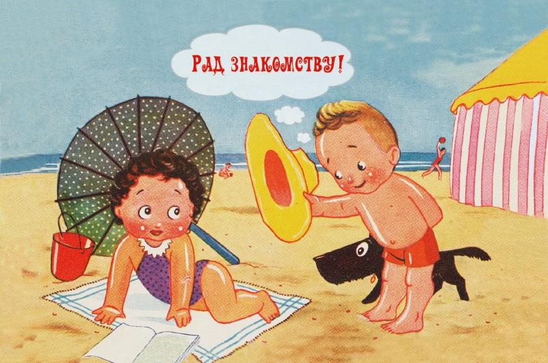 Открытка поздравительная в винтажном стиле № 306T-B-13263-PEND-SL.PINKПоздравительная открытка в винтажном стиле